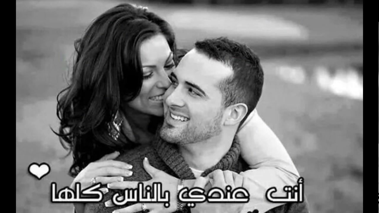 صورة صور رومانسية صور حب , اجمل صور معبرة عن الحب والعشق