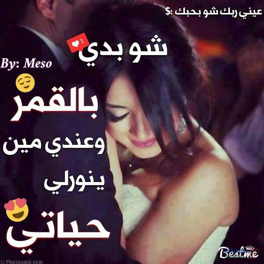 صورة صور مكتوب عليها حب وغرام , صور حب وغرام مكتوب عليها اجمل الكلمات