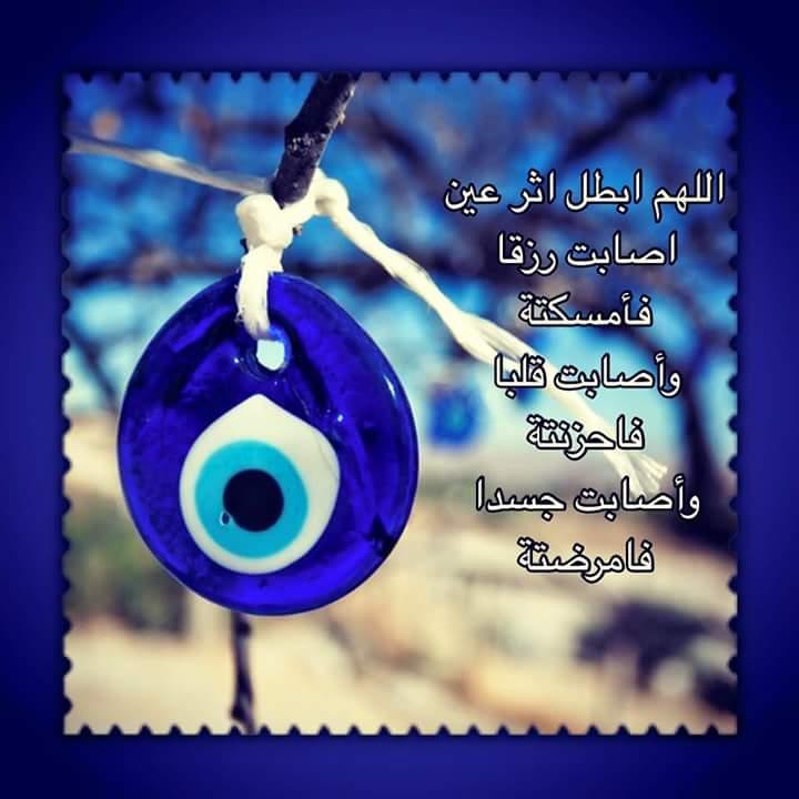 صورة بدي صور دينيه , اجمل الصور الادعية الاسلامية والدينيه