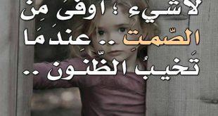 صورة صور للفيس بوك حزينه , صو مؤثرة ومحزنة للفيس بوك
