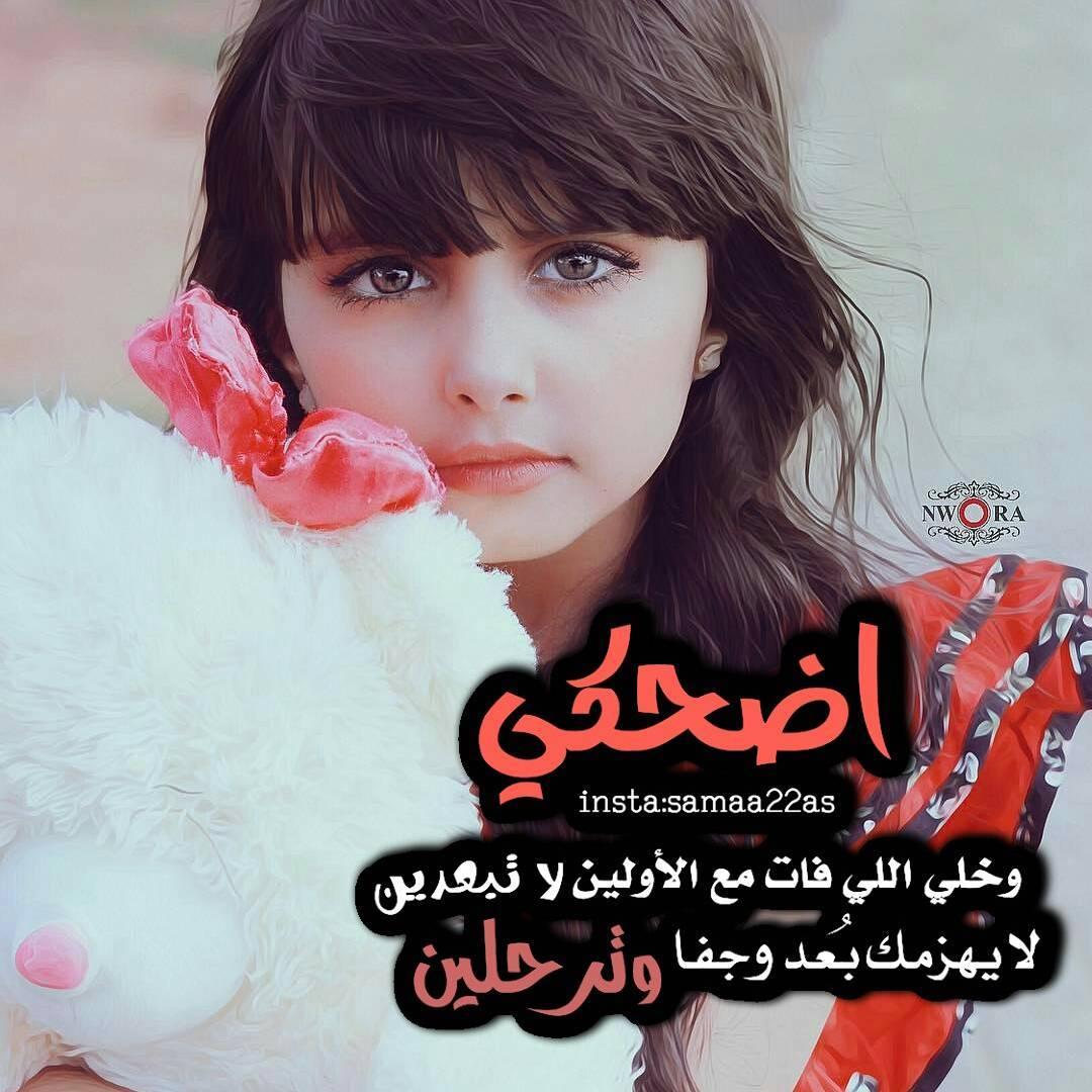 صورة صور ل بنات , بنات جميلات بالصور
