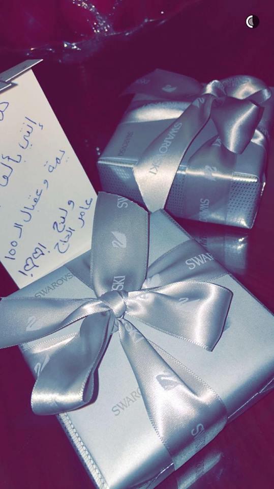 صورة صور هدية العيد , اجمل الهدايا للمناسبات