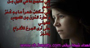صور صور رومانسية مكتوب عليها كلام حزين , صور حب وغرام مكتوب عليها كلمات حزينة جدا