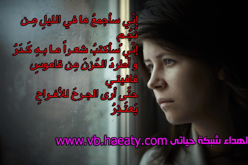 صورة صور رومانسية مكتوب عليها كلام حزين , صور حب وغرام مكتوب عليها كلمات حزينة جدا