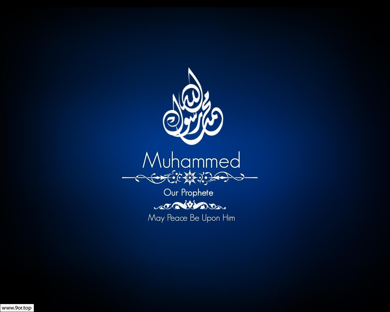 صور صور اسلاميه 2019 , اجمل الادعية الاسلامية بالصور2019