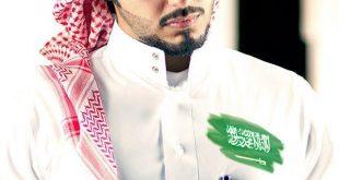 صور شباب سعوديه , اجمل صور للشباب من السعودية