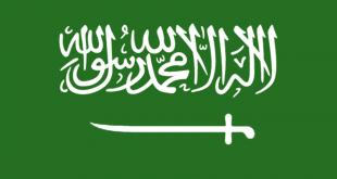 صورة صور علم المملكة , اجمل صور لعلم المملكة العربية السعودية