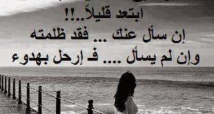صورة صور حزينه ع الفراق , صور معبرة عن الغياب و الحزن مؤثرة