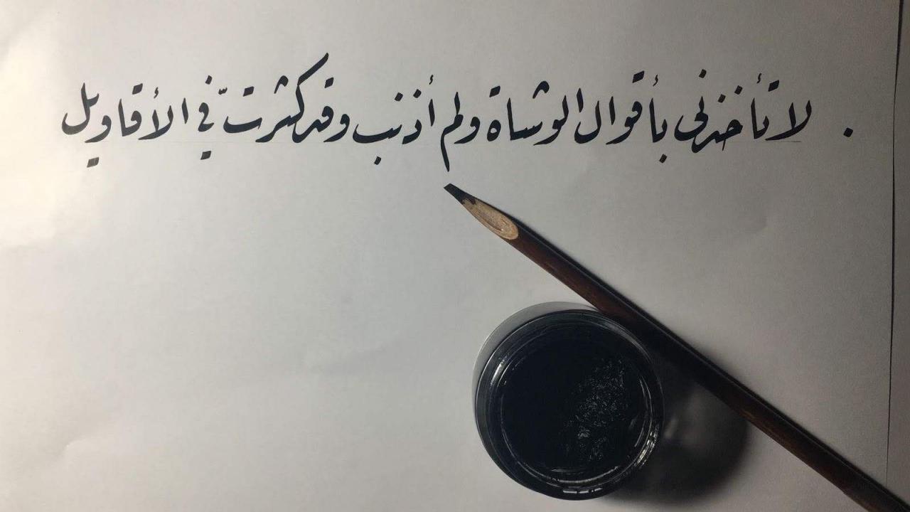 صورة اجمل الكلمات المعبره , اقرا عن كلمات جميله معبره