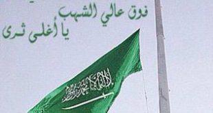 صورة شعر عن السعوديه روعه , كلام حلو اوي في حب السعودية