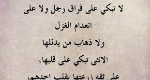 صورة كلام عن الزعل من الحبيب , زعلان منك ياحبيبي