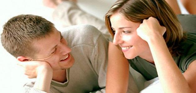 صورة كيف اجعل زوجي يثق بي , جوزي بيشك فيا