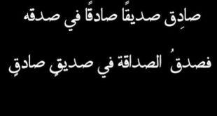 صورة كلمات من الحياة , افهم الحياة عشان تقدر تعيش فيها