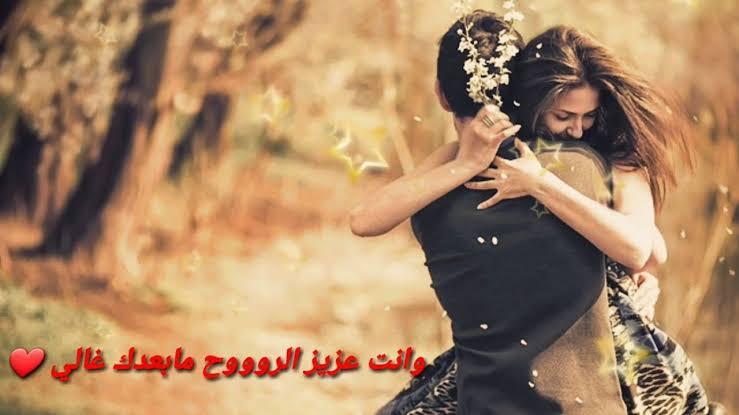 صورة مقطع حب قصير , اجمل صور من مقطع حب قصير