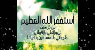 صورة صور اسلاميه جميلة , اجمل صور بوستات اسلاميه للفيس بوك