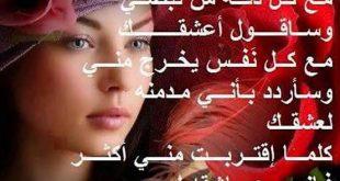 صورة اشعار وصور رومانسيه , ارسلي الي حبيبك اجمل اشعار و صور حب
