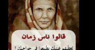صورة امثال مغربية شعبية , تعرف علي ثفاقات اخري شاهد امثال مغربيه