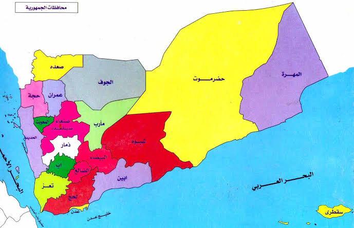 صورة خريطة اليمن بالتفصيل , تعرف اين تقع اليمن
