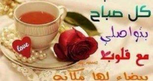 صورة مسجات عن الشاي , اجمل رسائل عن الشاي