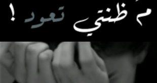 صورة صور حب حزينة وفراق , شاهد اجمل صور حب و فراق