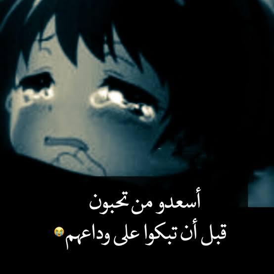 صورة صور ذكريات حزينه , مجموعه صور ذكريات الماضي حزينه