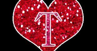 صورة حرف t داخل قلب , اهدي الي صديقك هدية بسيطة