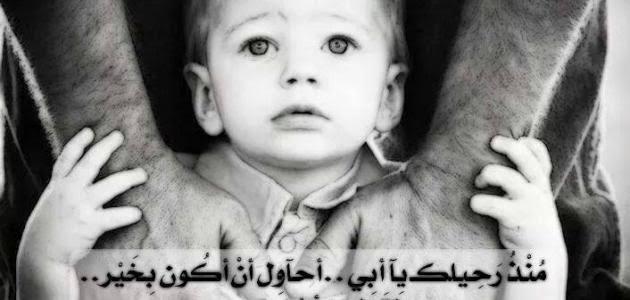 صورة كلام حزين عن الاطفال , احلي كلام حزين عن الاطفال