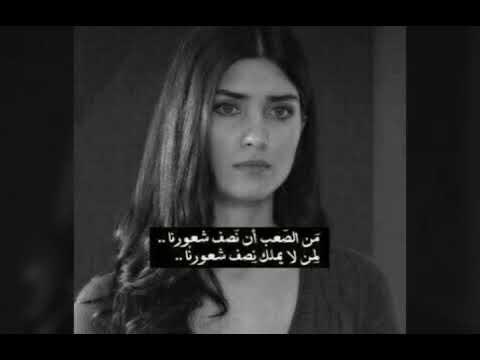 صورة صور لميس تبكي , ممثلة تركية حزينة