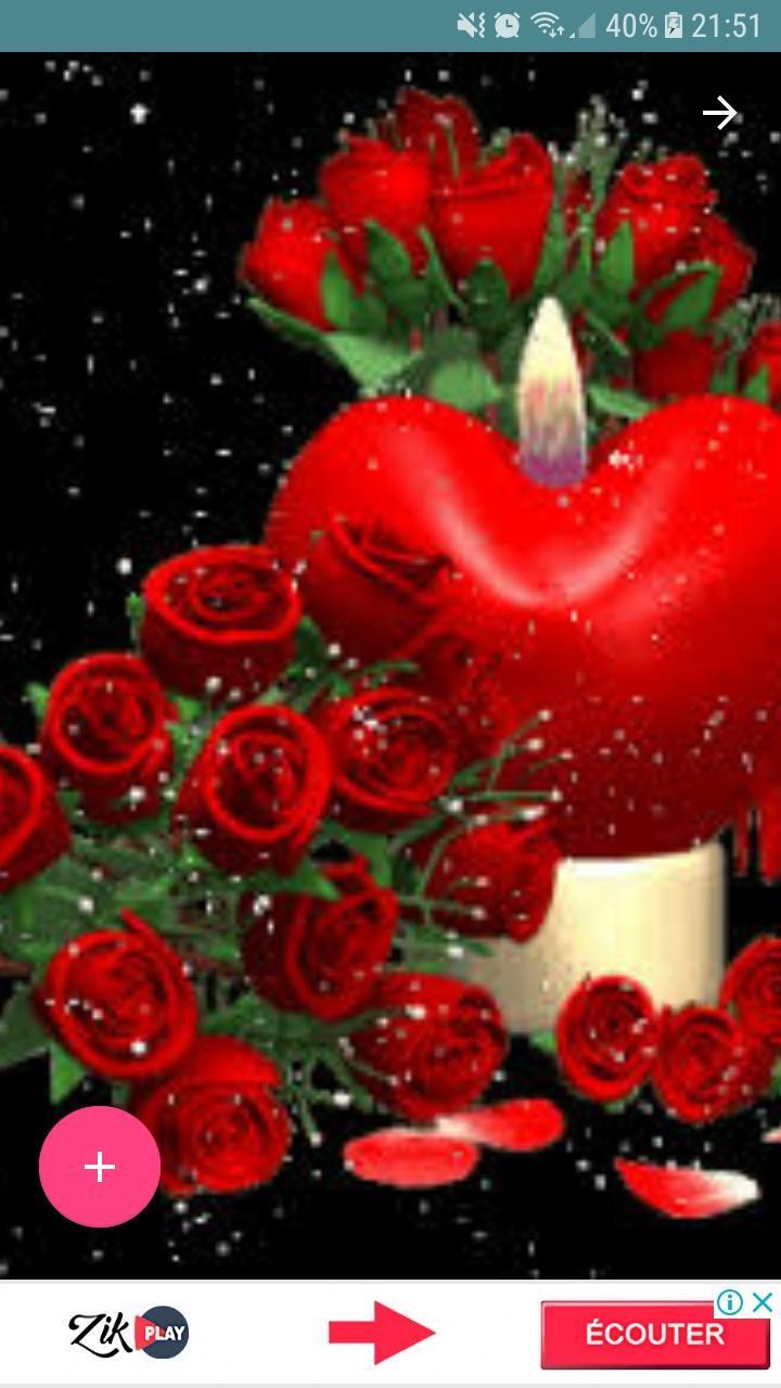 صورة صور زهور متحركه , صور متحركة هتعجبك اوى