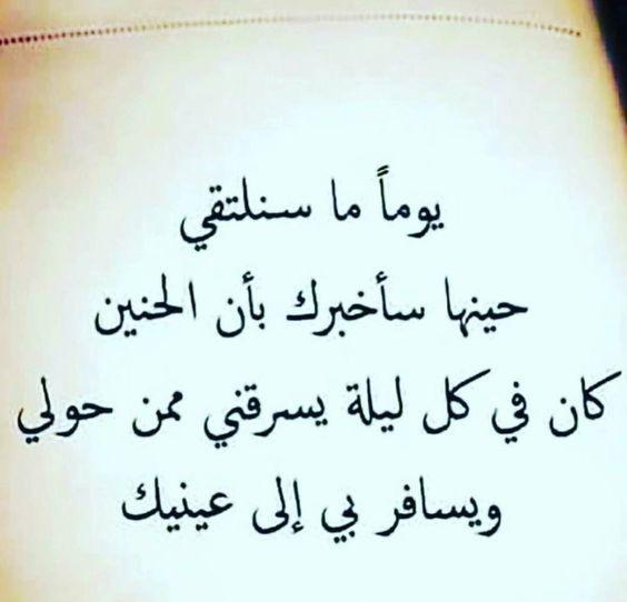 صورة كلمات حب وغزل , يارب تفضل طول العمر معايا