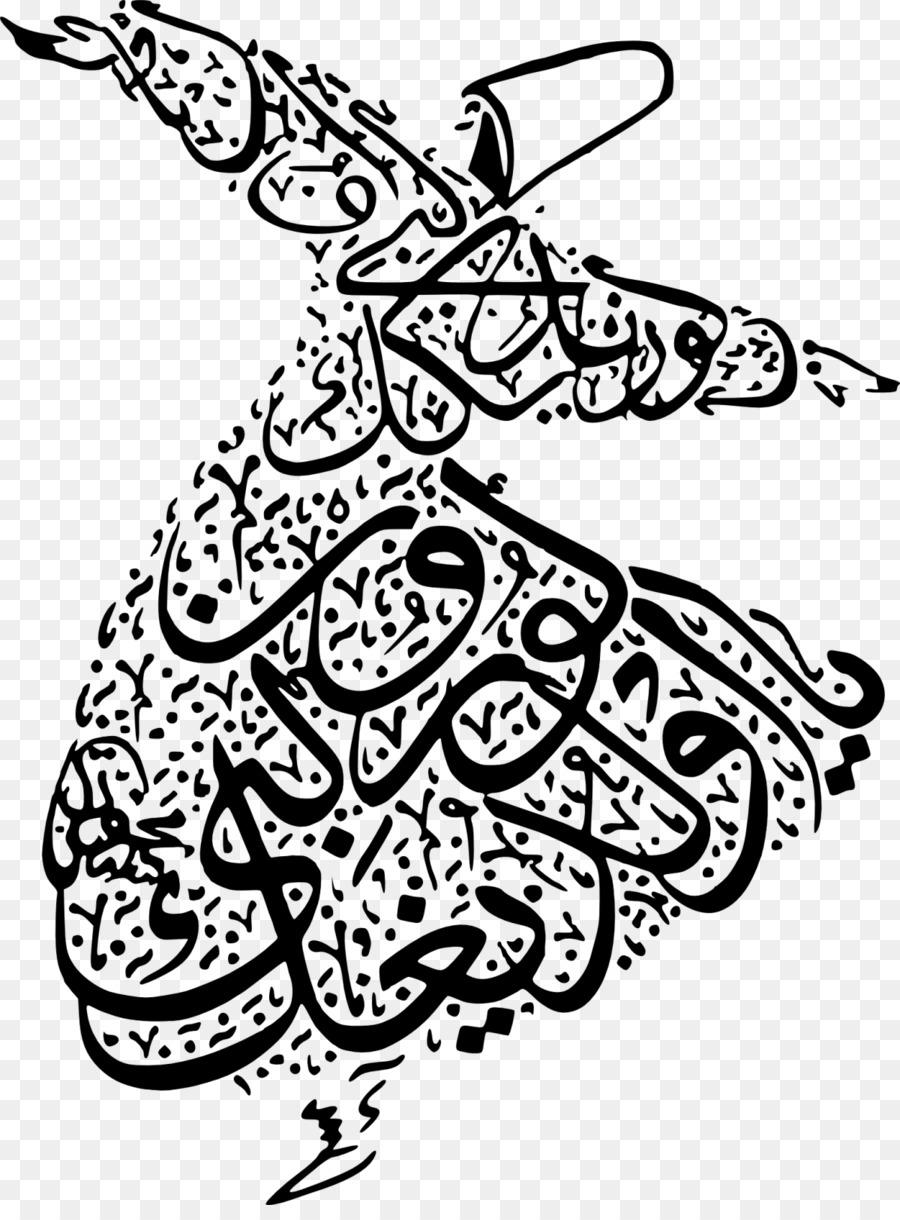 صورة رسومات عن الفن الاسلامى , زخارف اسلامية رائعة