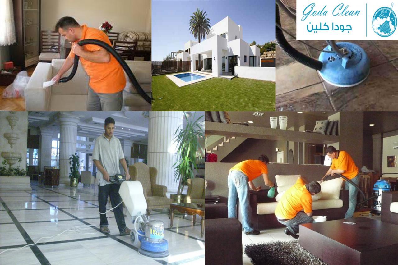 صورة افضل شركة تنظيف مجالس بالرياض , ستحصل على نظافة بيتك دون اى تعب