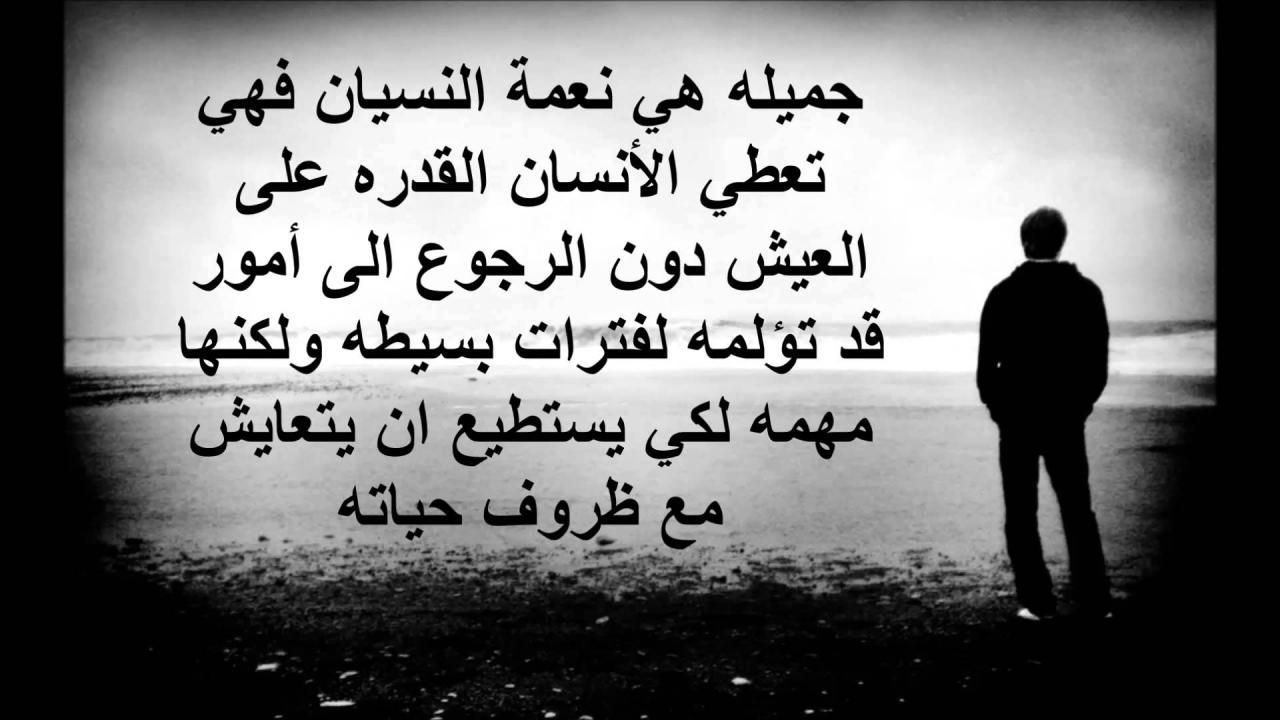صورة صور عتاب وزعل , مخصماك على فكرة