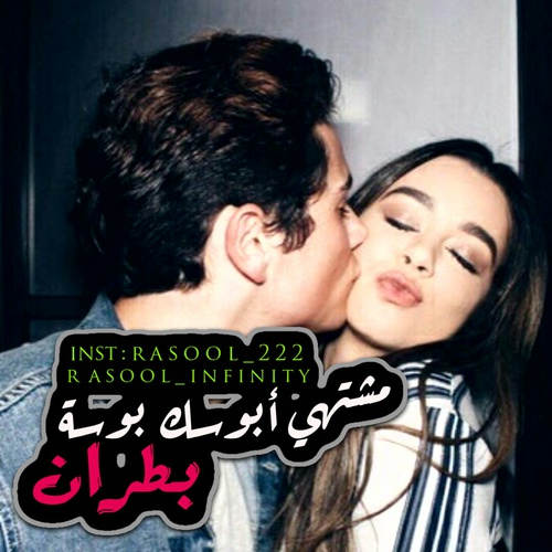 صورة صور رمنسيه حب , انا بحبك اوي