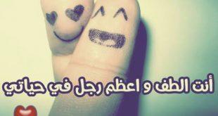 صورة شعر حلو للحبيب , مكنش علي بالي احب