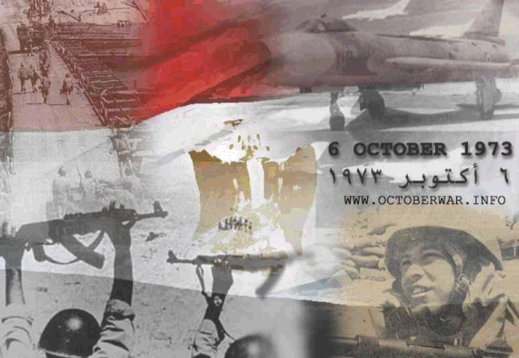صورة مقدمة عن 6 اكتوبر 1973 , انتصار ٦ اكتوبر العظيم