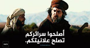 صورة اقوال عمر بن الخطاب , كلمات رائعة من الحكيم عمر