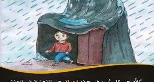صورة موضوع عن حنان الام , يارب تعيشي طول العمر ياامي