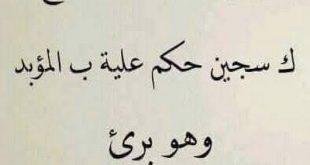 صورة احلى واجمل كلام حب , قرب مني يا حبيبي
