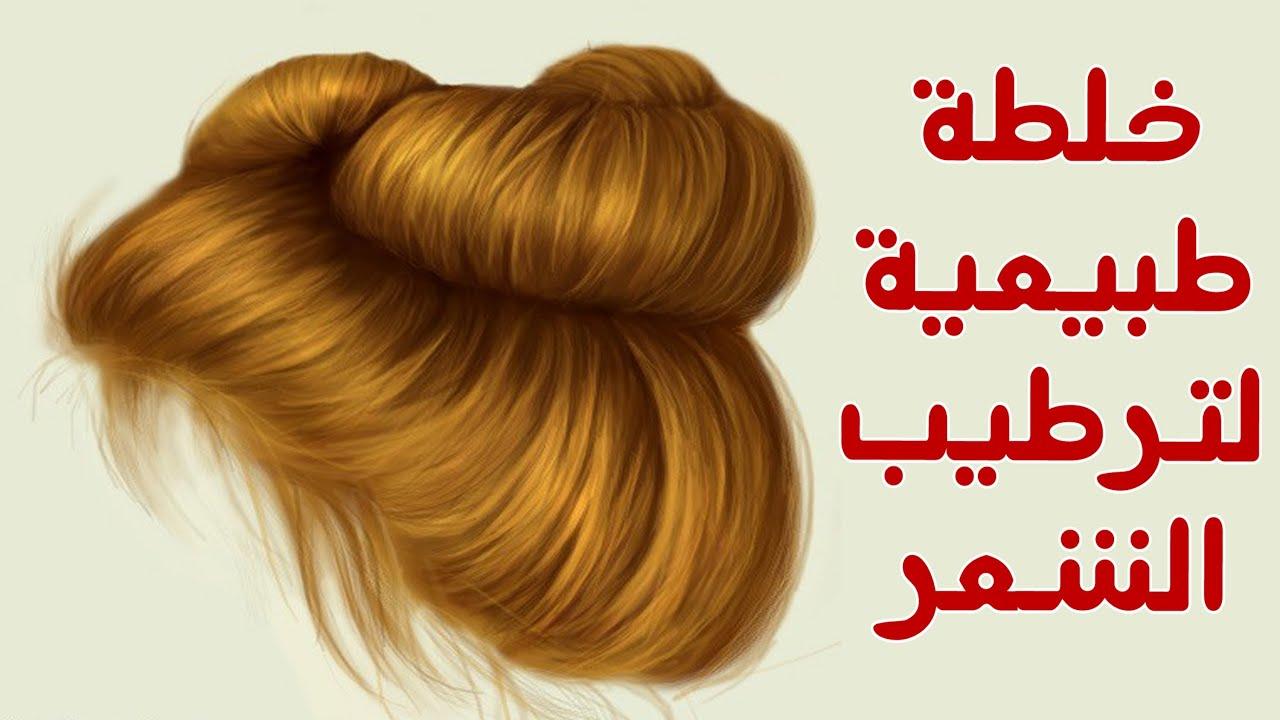 صورة كيفية ترطيب الشعر الجاف , شعرك هيبقى ناعم و تحفة