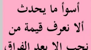 صورة شعر شعبي سعودي , اشعار من السعودية