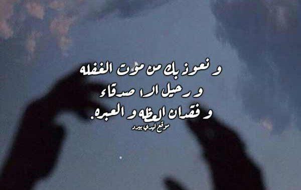 صورة رسائل عن الفراق , فراقك وجع قلبي