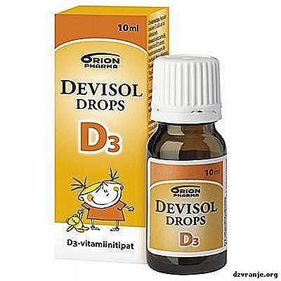 صورة فيتامين d3 للاطفال , فيتامين مهم لصحة الطفل
