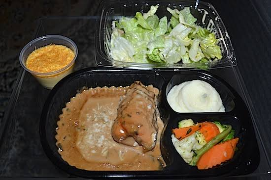 صورة وجبات دايت كير , اكلات خفيفة للرجيم