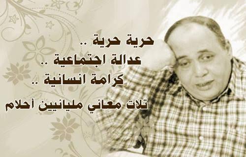 صورة بيت شعر عن الحرية , اجمل ما قيل عن الحريه