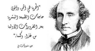 صورة بيت شعر عن الحرية , اجمل ما قيل عن الحريه 11793 13 310x165