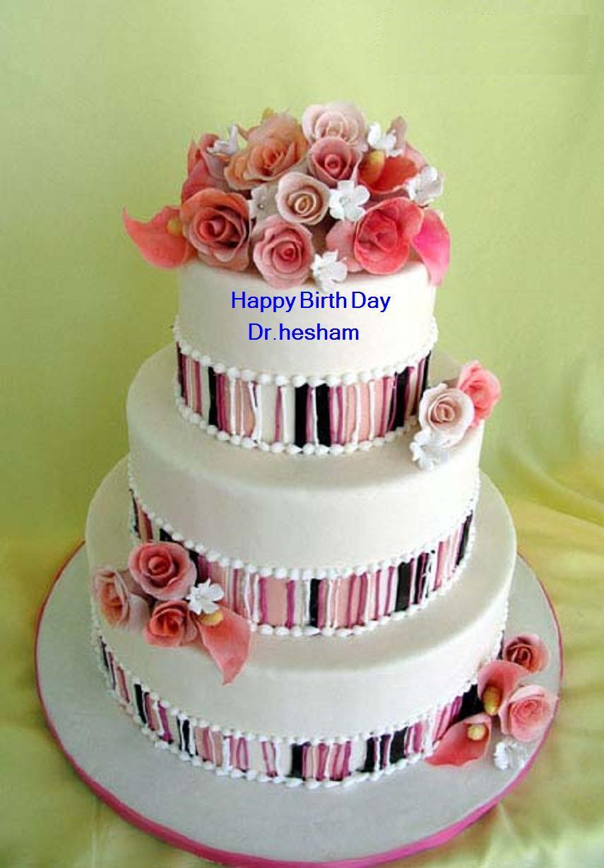 تورتة عيد ميلاد مكتوب عليها هشام تورتة روعة جدا احضان الحب