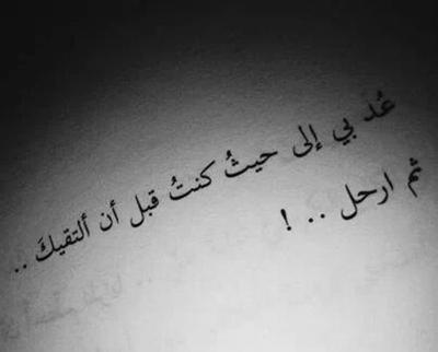 صورة كلمات حب حزينه قصيره , الاشتياق مميت فعلا