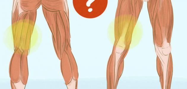 صورة علاج التمزق العضلي في الساق , وجع رهيب في الساق