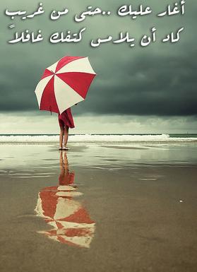 صورة كلمات عن الحبيبة , انتي اغلي من عمري